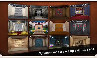 Doors And Rooms скриншот 1