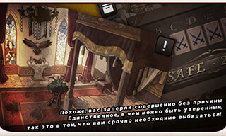 Doors And Rooms скриншот 3