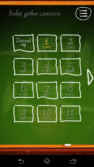 Орфография: Игра-тест скриншот 2
