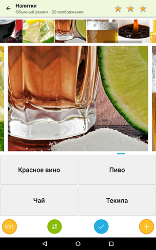Photo Quiz: Guess Pictures скриншот 1