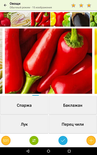 Photo Quiz: Guess Pictures скриншот 2