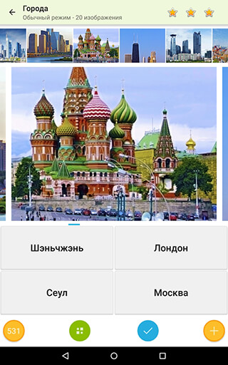 Photo Quiz: Guess Pictures скриншот 3
