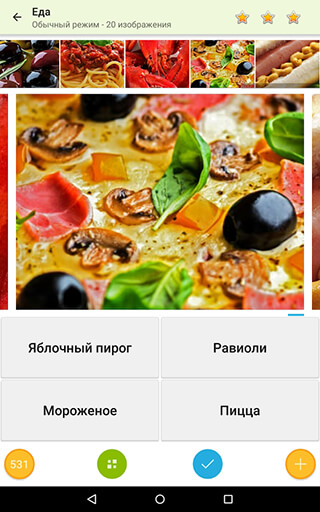 Photo Quiz: Guess Pictures скриншот 4