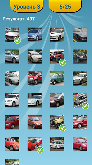 Cars Photo And Logo: Quiz скриншот 3