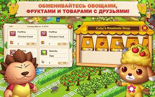 Old Macdonald Pet Farm скриншот 3