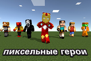 Maze Craft: Pixel Heroes скриншот 2