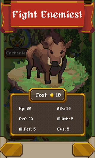 Merchant скриншот 4