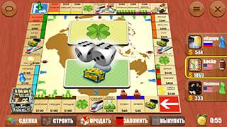 Rento: Dice Board Game Online скриншот 1