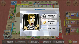 Rento: Dice Board Game Online скриншот 3