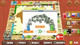 Rento: Dice Board Game Online скриншот 4