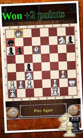 Chess скриншот 2