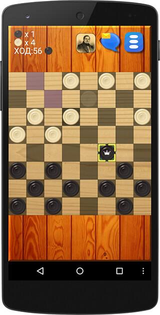 Checkers Online скриншот 1
