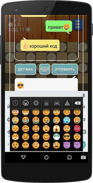 Checkers Online скриншот 2