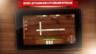 Domino скриншот 3