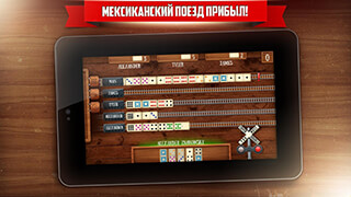 Domino скриншот 4
