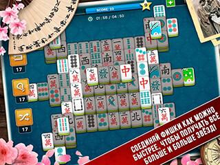 Mahjong: Solitaire Dragon скриншот 1