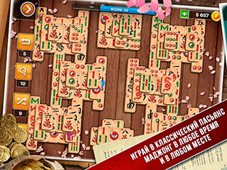 Mahjong: Solitaire Dragon скриншот 3