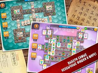 Mahjong: Solitaire Dragon скриншот 4