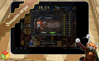 Backgammon Masters: Free скриншот 3