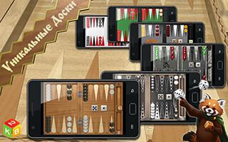 Backgammon Masters: Free скриншот 4