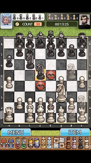 Chess Master King скриншот 1