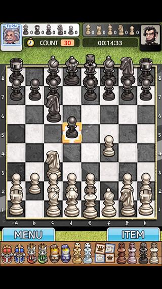 Chess Master King скриншот 2