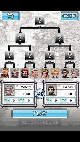 Chess Master King скриншот 3