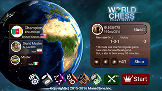 World Chess Championship скриншот 1