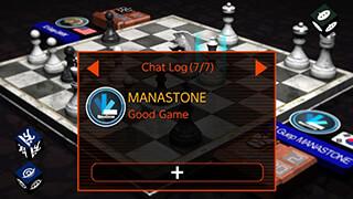 World Chess Championship скриншот 3