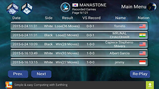 World Chess Championship скриншот 4