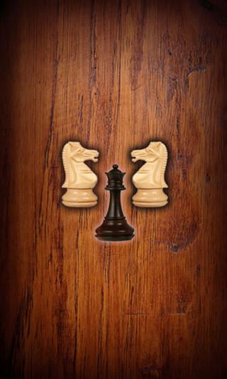 Chess Online скриншот 1