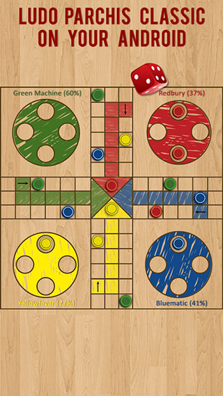 Ludo Parchis Classic Woodboard скриншот 1