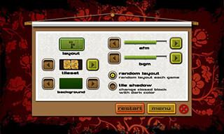 Mahjong Deluxe скриншот 4