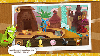 Paper Tales: Free скриншот 1