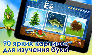 ABC For Kids: Learn Alphabet скриншот 1