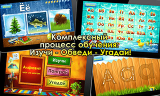 ABC For Kids: Learn Alphabet скриншот 3
