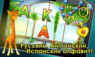 ABC For Kids: Learn Alphabet скриншот 4