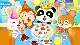 Baby Panda's Birthday Party скриншот 1