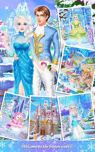 Princess Salon: Frozen Party скриншот 2
