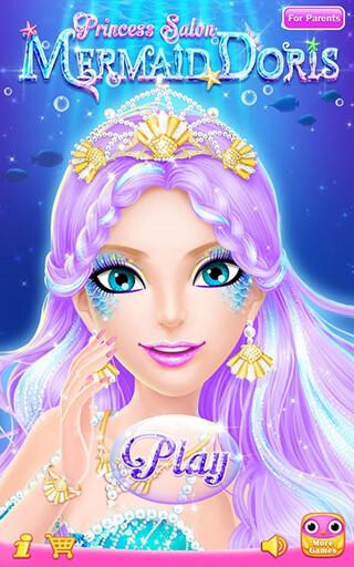 Princess Salon: Mermaid Doris скриншот 1