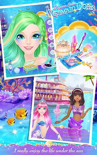 Princess Salon: Mermaid Doris скриншот 2