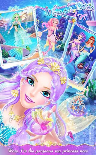 Princess Salon: Mermaid Doris скриншот 3
