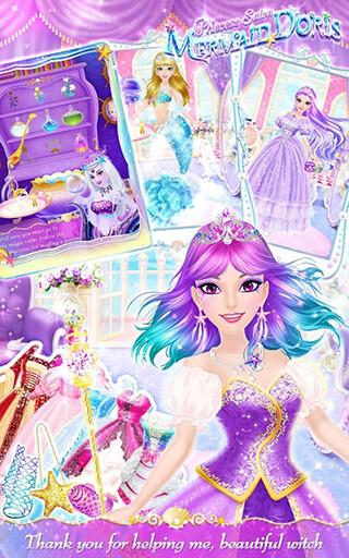 Princess Salon: Mermaid Doris скриншот 4