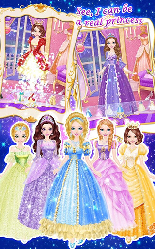 Princess Salon: Cinderella скриншот 4