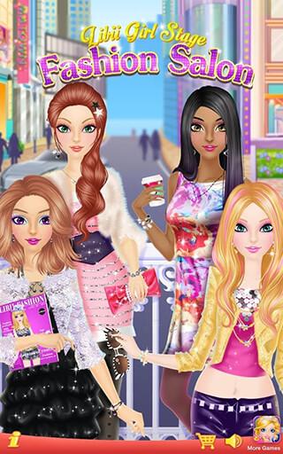 Fashion Salon скриншот 1