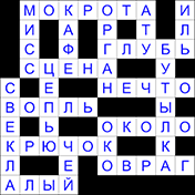 Word Fit Puzzle иконка