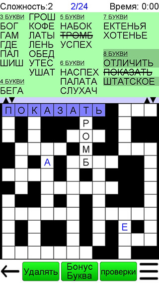 Word Fit Puzzle скриншот 1