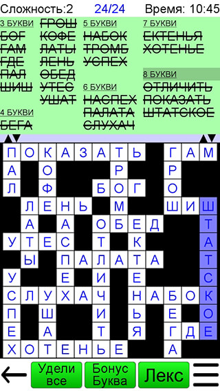 Word Fit Puzzle скриншот 3