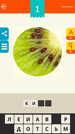 Guess The Pic: Close Up Photos скриншот 3