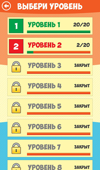 5 Little Clues 1 Word скриншот 4
